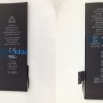 Rumor: sarà questa la batteria del futuro iPhone 5?