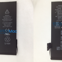 9to5Mac torna di nuovo alla carica e pubblica le immagini di quella che dovrebbe essere la batteria sull'iPhone 5, rendendone note anche le specifiche. Si tratta di una batteria più potente di quella utilizzata su iPhone 4S.Le immagini sono state […]
