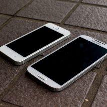 Samsung non si smentisce mai… Da pochi giorni ha infatti pubblicato sul suo canale YouTube islandese un nuovo spot pubblicitario dedicato al Galaxy S4. Nel video più che descrivere il proprio prodotto Samsung ha deciso di prendere di mira l'iPhone […]