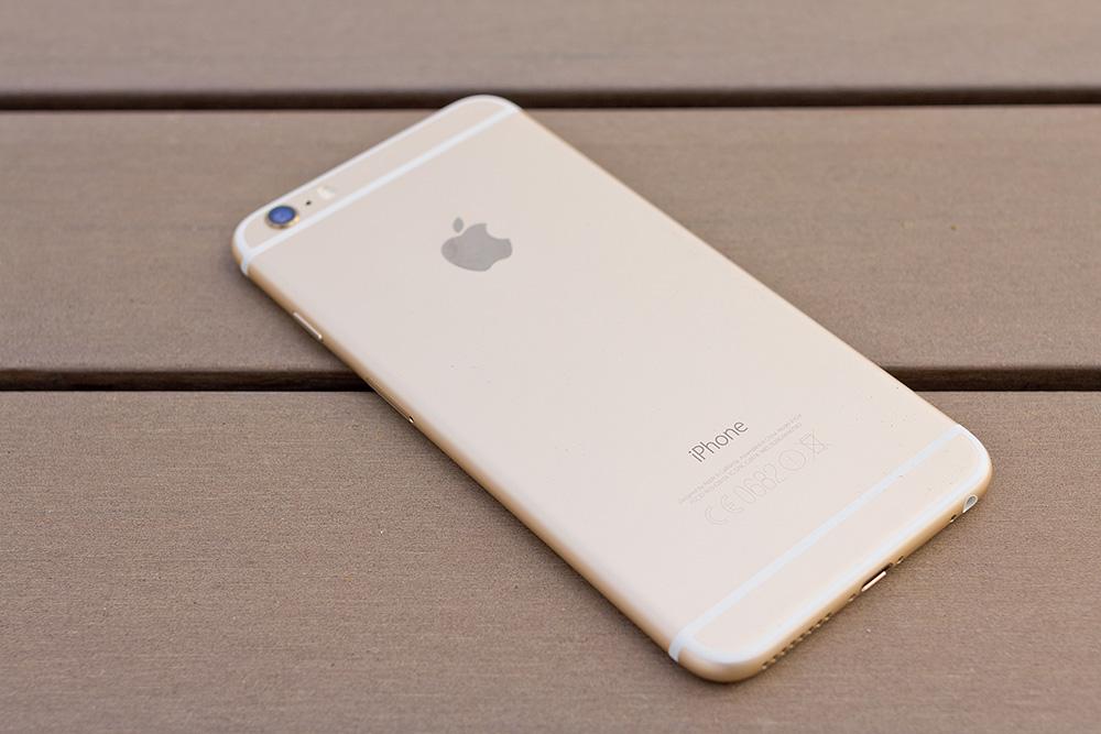 iPhone con schermo 3D: Apple lo stasviluppando per la prossima generazione?