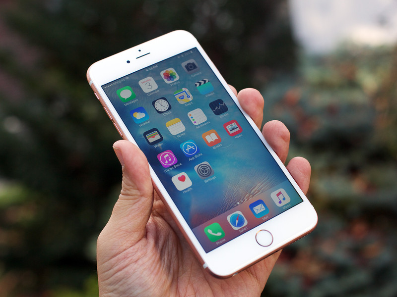 iPhone 7: sarà davvero così il nuovo smartphone di Apple? [FOTO]